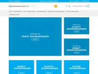 Hondenmandenstore.nl   Hondenmand online kopen en bestellen