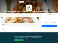 De-nieuwe-chinese-muur.nl - De Nieuwe Chinese Muur Rotterdam - Lid van Fine Eastern Restaurants - Chinees, Indonesisch bestellen