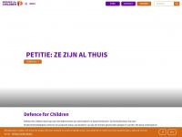defenceforchildren.nl