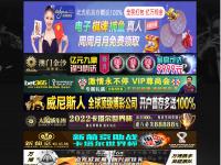 teamtromp.com