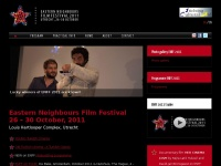 Enff.nl - Eastern Neighbours Film Festival  | Best recent films from East and Southeast Europe!