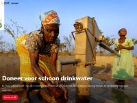 amref.nl