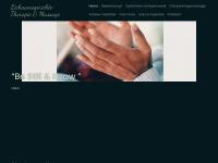 Frensvandersanden.nl - Praktijk voor Rebalancing Aardenburg