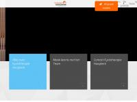 fysiotherapiehoogkerk.nl