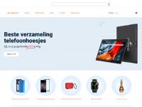 gadgetstrading.nl