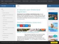 Vakantie naar Griekenland? De beste tips, de mooiste eilanden en veel meer | Gek op Griekenland