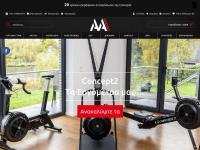 Aasport.gr - ALL ABOUT SPORT: Τα πάντα για την Κωπηλασία και το Καγιάκ