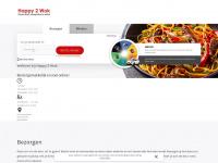 happy2wok.nl
