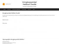 hebbuszwolle.nl