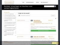 zonweringbedrijven.nl