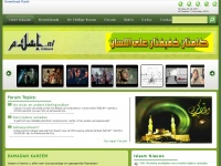 Islaam webportal - Site van iedereen | Index