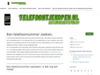 Telefoontje Kopen | Telefoonabonnement Zoeken | Telefoonnummer Opvragen | VoIP telefoon en netnummers Blog