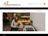 Kantoorruimte, bedrijfsruimte en winkelruimte huren in Nederland