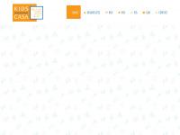 kidscasa.nl
