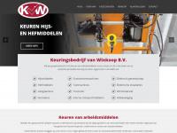 kvwputten.nl