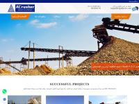 Memsatelier.nl - Mems Atelier – Workshops in huis- en tuindecoraties