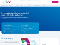Home | NVO, Nederlandse Vereniging Van Pedagogen en Onderwijskundigen