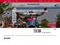 SIMAC Omloop der Kempen 2019 | KNWU Topcompetitie Elite Heren