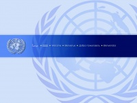 Un.org - Welcome to the United Nations