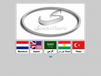 sincerehearts.nl