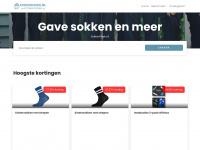 Op zoek naar Sokken & Kousen vind het op de sokkenhoek