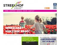 Streekhof.nl - Winkelcentrum Streekhof   Winkelcentrum Streekhof