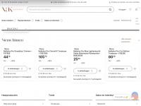Kapperssite Vakkappers.nl is de grootste kapperssite van Nederland.