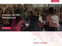 valckesteyn.nl