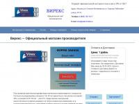 Web-forsite.ru - Все для создания сайтов. Яркие технологии для вашего творчества!
