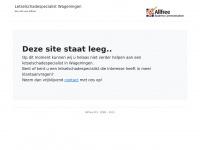 wageningen-letselschade.nl
