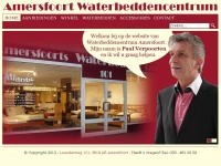 waterbeddencentrumamersfoort.nl