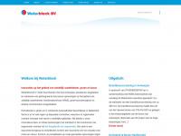 waterblock.nl