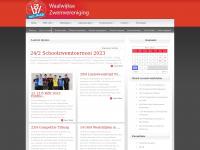 WZV Waalwijk   Waalwijkse Zwemvereniging