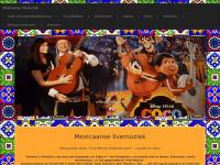 Mexicaanse Live Muziek. Mariachi duo, Mexicaans duo voor een Mexicaanse avond