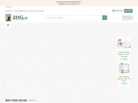 2hg.nl - Default Web Site Page