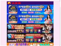 dieetforum.com