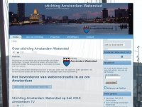 amsterdamwaterstad.nl