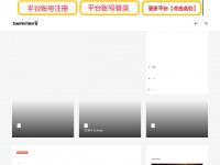 tyr-sport.com