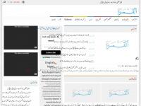 Alqamar.info - Index of /