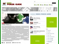 Videopokerguide.jp - Non-Existent Domain