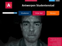 antwerpenstudentenstad.be
