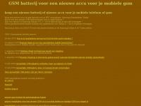 Gsmbatterij.eu - gsm batterij voor een nieuwe accu voor je mobiele gsm. koop een batterij voor je gsm en hij werkt weer