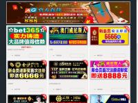 indetendance.com