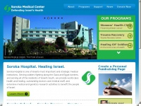 Soroka.org - American Friends of Soroka Medical Center
