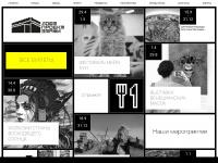 Loftprojectetagi.ru