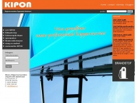 Kipon.nl - IT-R-US