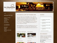 Cafe het Wandelbos | Tilburg