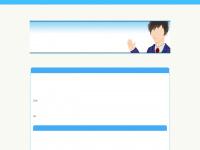 springwrq.com