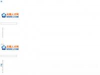 middelhof.com