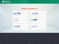 Quinta da Cotovia B & B | Home